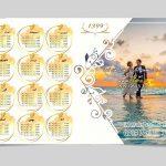 تقویم لایه باز عروس و داماد 1399 شمسی کد 3965