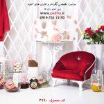 بک گراند ایرانی دکور نوروز و هفت سین با تم مدرن کد 3990