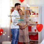 دانلود بک گراند ولنتاین و عاشقانه برای طراحی عکس روز عشق کد 4004