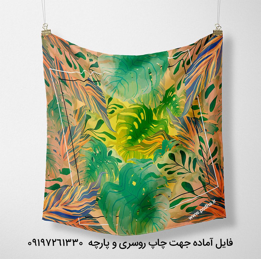 طرح اماده برای چاپ روسری