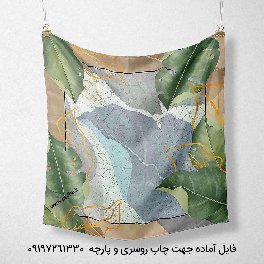طرح برای چاپ روسری