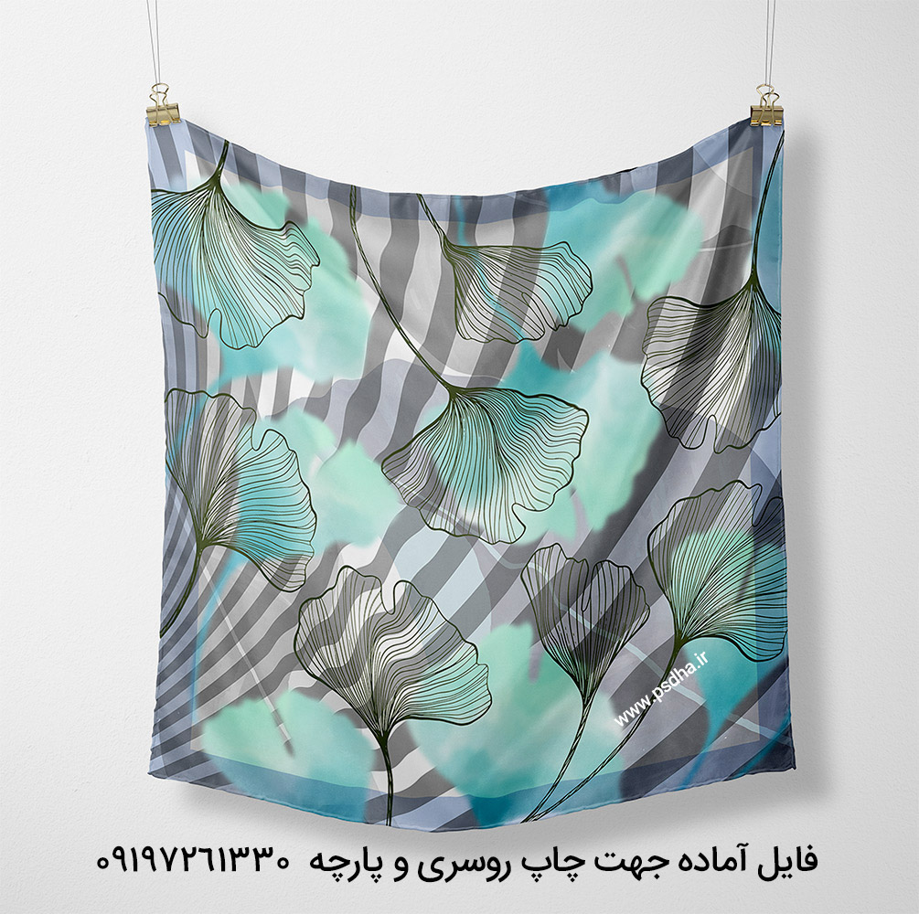 دانلود طرح لایه باز روسری