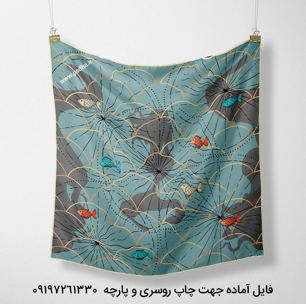 طرح لایه باز روسری