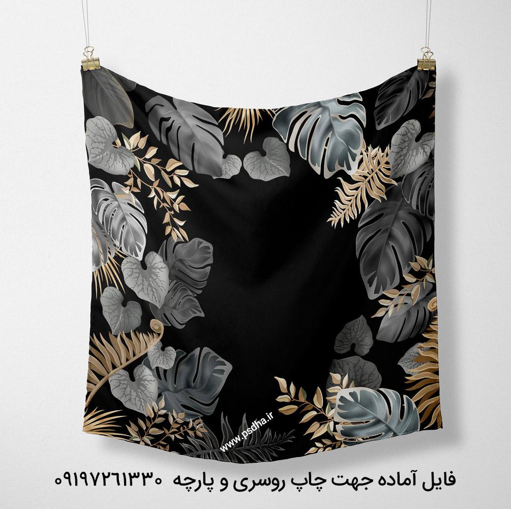 طرح روسری زمینه تیره با برگ طلایی