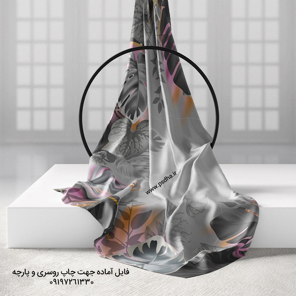 روسری زمینه طوسی