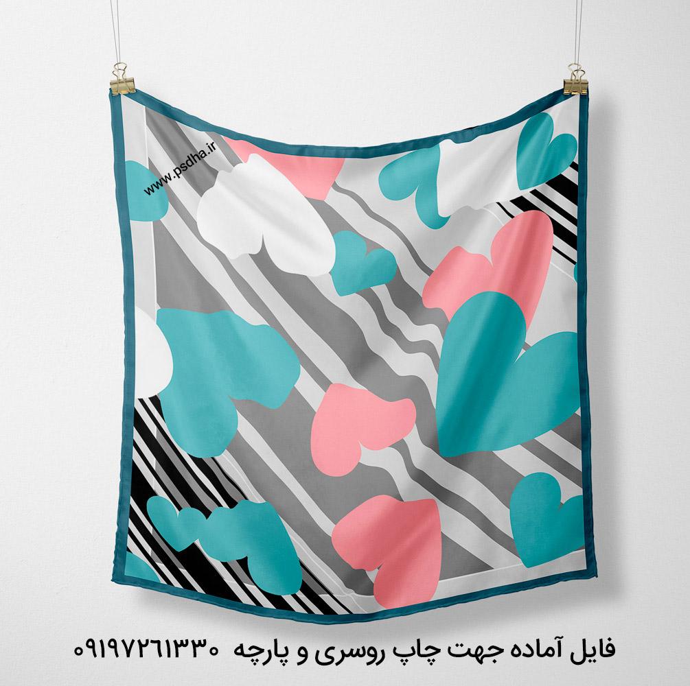 روسری قلبی