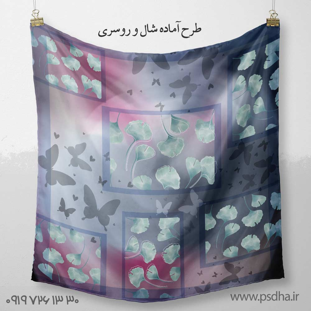 طرح روسری برای چاپ