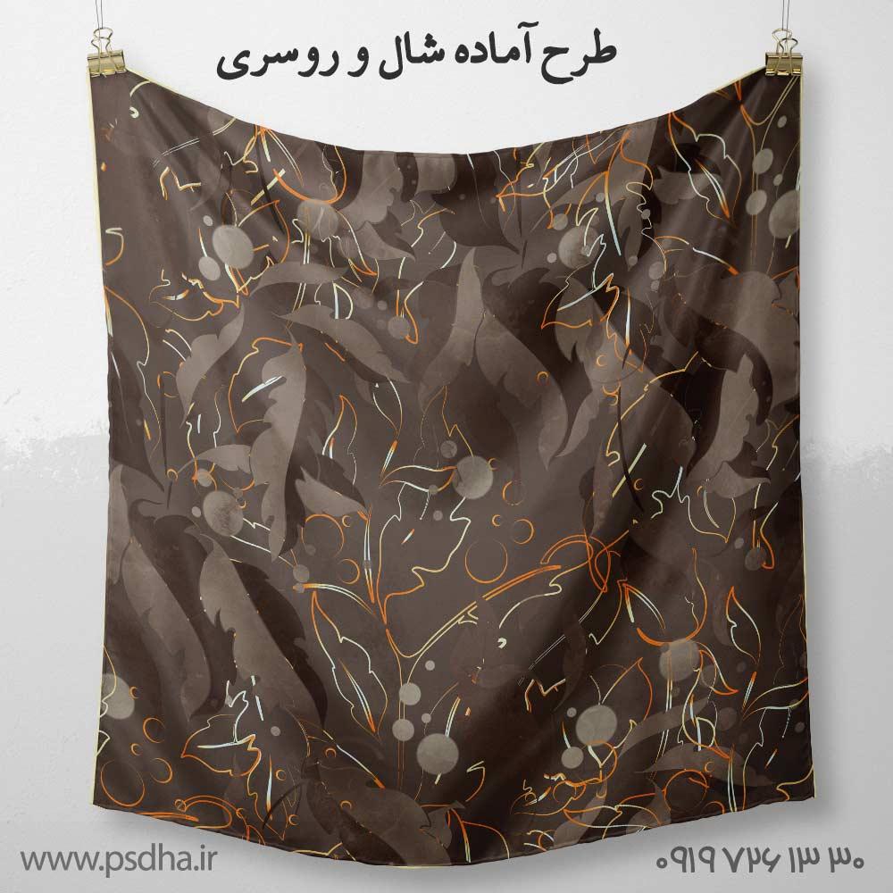 طرح برای چاپ روی روسری