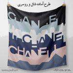 طرح روسری شنل برای چاپ روسری باکیفیت بالا