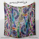 خرید طرح روسری برای چاپ دیجیتال