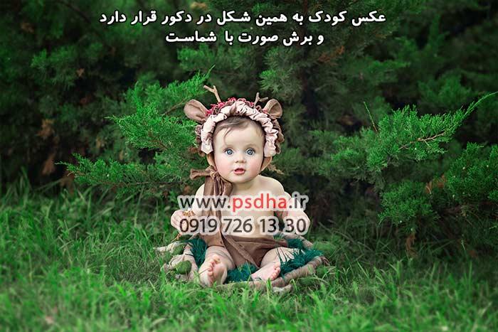 عکس با کیفیت مونتاژ چهره ی کودک و نوزاد