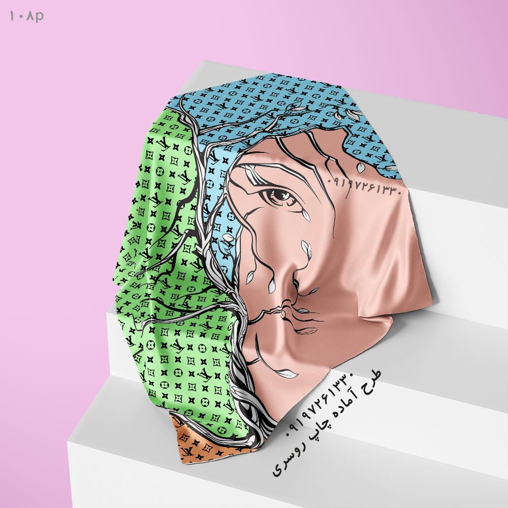 سفارش طراحی روسری