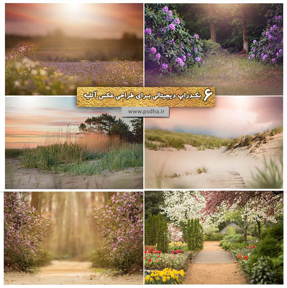 بک دراپ رویایی باغ و طبیعت