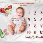 بک گراند ماهگرد نوزاد و کودک کد4106