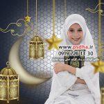 بک گراند لایه باز جشن عبادت برای طراحی عکس مدرسه کد 4118