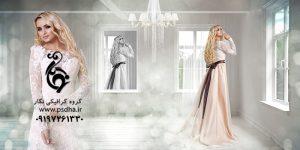 بک گراند برای طراحی آلبوم عروس