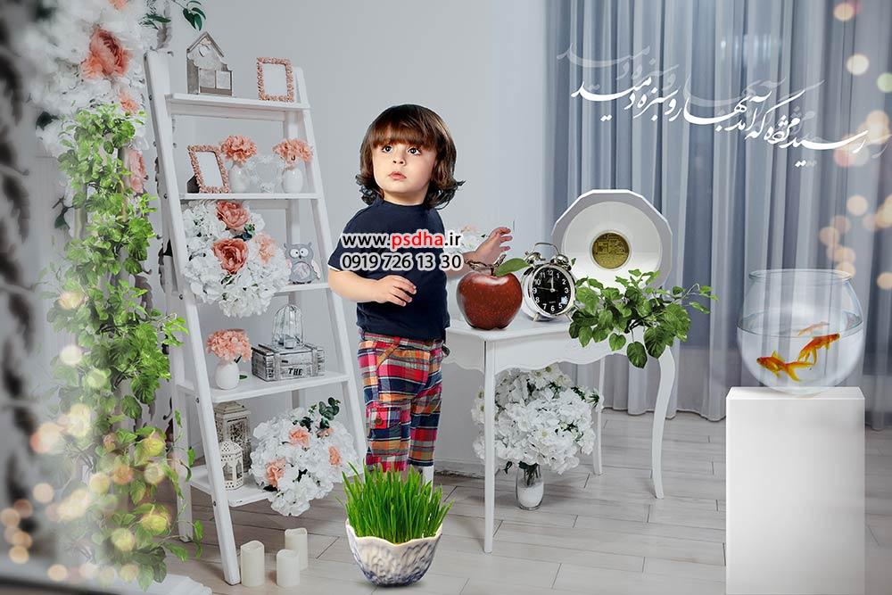 بک گراند لایه باز نوروز برای عکس آتلیه
