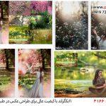 دانلود بک گراند طبیعت و باغ رویایی کد 4166